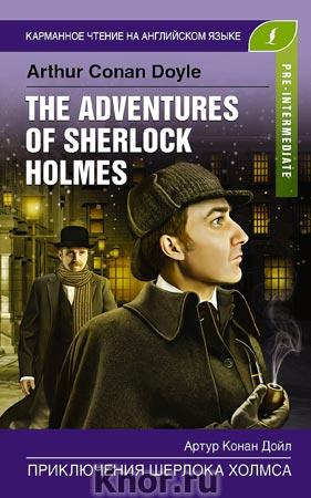 """Артур Конан Дойл """"Приключения Шерлока Холмса. Pre-Intermediate"""" Серия """"Карманное чтение на английском языке"""""""