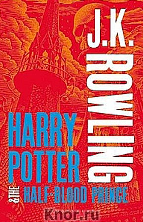 """J.K. Rowling """"Harry Potter and the Half-blood Prince"""""""