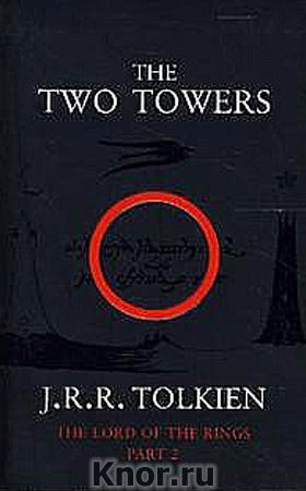 """John Tolkien """"The Two Towers (part 2)"""""""