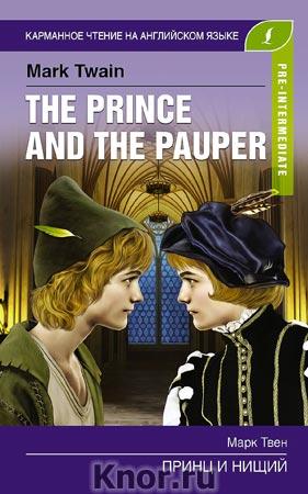 """Марк Твен """"Принц и нищий. Pre-Intermediate"""" Серия """"Карманное чтение на английском языке"""""""