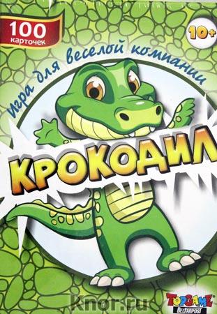 Крокодил (100 карточек)