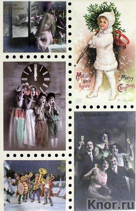 Рождественское чудо. Старинные открытки и иллюстрации