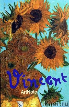 """Ван Гог. ArtNote mini. Подсолнухи. Серия """"Блокноты. ArtNote mini"""""""