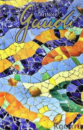 """Антонио Гауди. ArtNote. Мозаика. Серия """"Блокноты. ArtNote"""""""