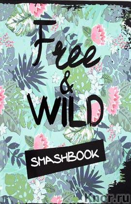 "Free and wild. Серия ""Смэшбук"""