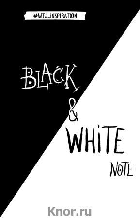 Black & White Note. Стильный блокнот с черными и белоснежными страницами