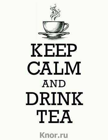 """Книга для записи рецептов. KEEP CALM and DRINK TEA. Серия """"Кулинария. Книги для записи рецептов"""""""