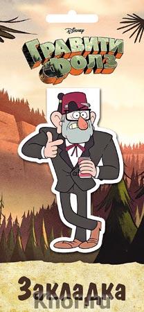 """Гравити Фолз. Фигурная магнитная закладка. Стэн. Серия """"Вселенная Gravity Falls - Гравити Фолз"""""""