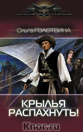 Фантастика 2016 список книг