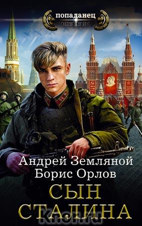 Лучшие книги жанра любовная фантастика