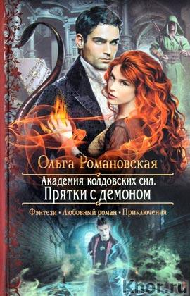 Фантастика и приключения книги лучшее