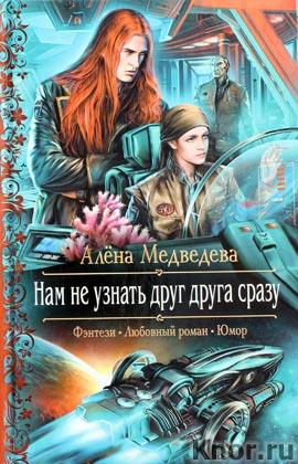 Книги фантастики и приключений