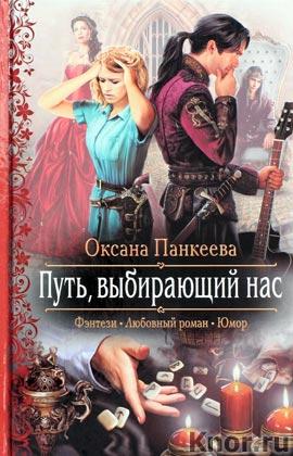 Книги о приключениях и фантастике детские