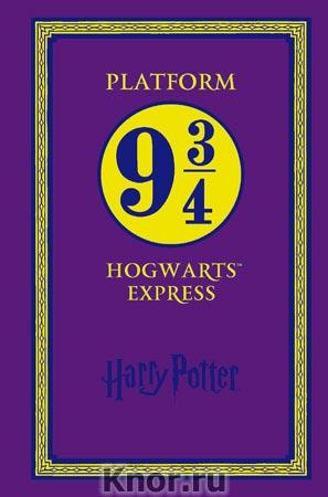 """Блокнот. Гарри Поттер. Платформа 9 и 3/4. Серия """"Вселенная Harry Potter - Гарри Поттер"""""""