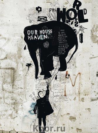 """Граффити. Воздушный слон. Тетрадь студенческая А4 в мягкой обложке, 40 листов. Серия """"Тетради студенческие"""""""