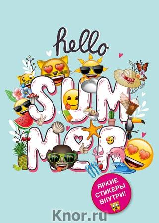 """Блокнот. Эмодзи. Hello summer! (со стикерами). Серия """"Вселенная Emoji-Эмодзи"""""""