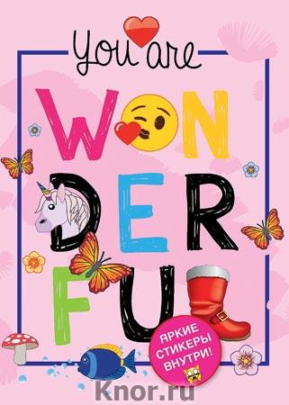"""Блокнот. Эмодзи. You are wonderful! (со стикерами). Серия """"Вселенная Emoji-Эмодзи"""""""