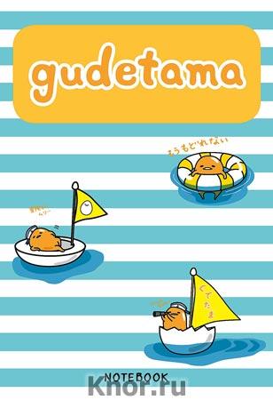 """Gudetama. Блокнот с грустным желтком (полоска). Серия """"Вселенная Gudetama - Грустный желток"""""""