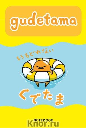 """Gudetama. Блокнот с грустным желтком (голубой). Серия """"Вселенная Gudetama - Грустный желток"""""""