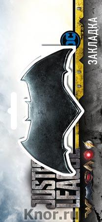 """Фигурная магнитная закладка. Бэтмен. Серия """"Вселенная DC"""""""