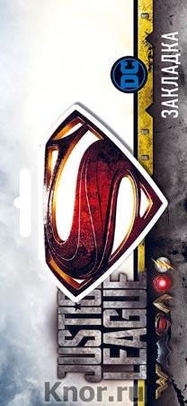 """Фигурная магнитная закладка. Супермен. Серия """"Вселенная DC"""""""