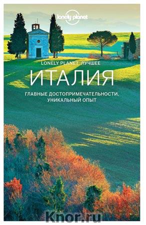 """Италия. Серия """"Lonely Planet. Лучшее"""""""