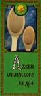 Ложки из сибирского кедра. Две ложки (маленькая и большая) в коробке