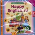 """CD-диск. Аудиоприложение к учебнику """"Счастливый английский.ру. Happy Еnglish.ru"""" для 2 класса, MP3"""
