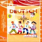 """CD-диск. И.Л. Бим, Л.И. Рыжова """"Немецкий язык. Первые шаги. 2 класс. Аудиокурс к учебнику"""" CD-диск, MP3"""