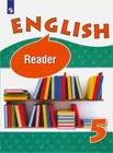 """И.Н. Верещагина, О.В. Афанасьева """"Reader V. Английский язык. Книга для чтения. 5 класс. Пособие для учащихся общеобразовательных учреждений и школ с углубленным изучением английского языка"""""""