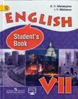 """О.В. Афанасьева, И.В. Михеева """"Student`s Book VII. Английский язык. 7 класс Учебник для общеобразовательных организаций и школ с углубленным изучением английского языка"""""""