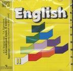 "CD-диск. И.Н. Верещагина, Т.А. Притыкина ""Английский язык. II класс. Аудиокурс к учебнику английского языка для II класса (2 класс, 1-й год обучения)"" (желтый) MP3"