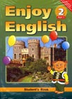 """М.З. Биболетова и др. """"Enjoy English 2. Учебник английского языка для 3-4 классов общеобразовательных учреждений. ФГОС"""" (2 книги, большой формат)"""