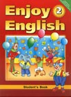"""М.З. Биболетова, О.А. Денисенко, Н.Н. Трубанева """"Enjoy English. Student`s Book. 2 класс. Английский язык. Английский с удовольствием. Учебник для 2 класса общеобразовательных учреждений"""""""