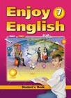 """М.З. Биболетова, Н.Н. Трубанева """"Enjoy English. Student`s Book. 7 класс. Английский язык. Английский с удовольствием. Учебник для 7 класса общеобразовательных учреждений"""""""