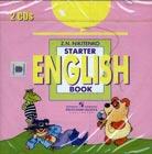 """CD-диск. Никитенко З.Н. """"Начинаем изучать английский язык"""" (2 CD-диска)"""