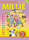 """С.И. Азарова """"Millie. Английский язык. Учебник для 3 класса общеобразовательных учреждений"""""""