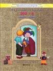 """М.В. Корепанова, Е.В. Харлампова """"Это - я. Cоциально-коммуникативное развитие детей дошкольного возраста (6-7(8) лет). Учебное пособие"""""""