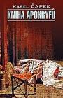"""Карел Чапек """"Книга апокрифов. Книга для чтения на чешском языке"""" Серия """"Чтение в оригинале. Чешский язык"""""""