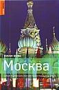 """Дэн Ричардсон """"Москва"""""""
