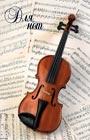 """Тетрадь для нот. 24 листа. Скрипка. Серия """"Тетради для нот"""""""