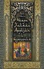 """Хайям Омар """"Древо бытия Омара Хайяма. Афоризмы и изречения"""" Серия """"Мудрость тысячелетий"""""""