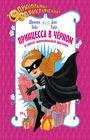 """Шеннон Хейл, Дин Хейл """"Принцесса в чёрном и самый замечательный праздник"""" Серия """"Прикольные приключения"""""""