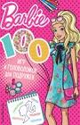 """Л.П. Смилевска """"100 игр и головоломок для подружек"""" Серия """"Mattel. Barbie. Игры и головоломки"""""""