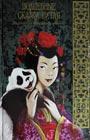 """Волшебные сказки Китая. Серия """"Волшебные сказки со всего света"""""""