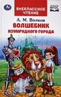 """Юрий Кушак """"Плывет кораблик в гости"""" Серия """"Внеклассное чтение"""""""