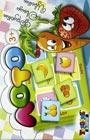 Детское лото. Фрукты, овощи, цветы