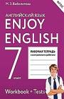 """М.З. Биболетова """"Английский язык. Enjoy English. 7 класс. Рабочая тетрадь. ФГОС"""" Серия """"Английский с удовольствием"""""""
