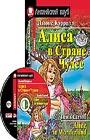 """Льюис Кэрролл """"Алиса в стране чудес. Домашнее чтение"""" + CD-диск. Серия """"Английский клуб"""""""