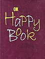 """Оксана Робски """"Happy book. Технология совершенства"""""""